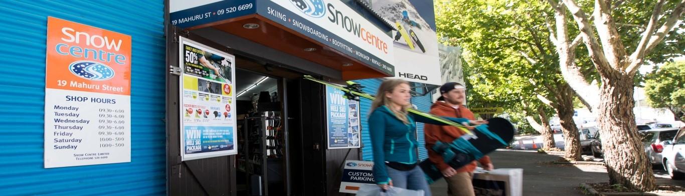 奥克兰滑雪装备超级店